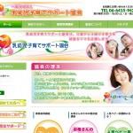 スクリーンショット 2015-09-04 21.32.15