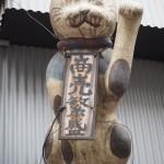 maneki-neko-706448_1280